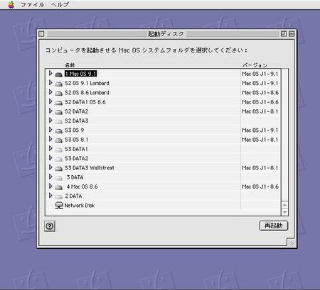スクリーンショット(2014-10-31 22.34.49).jpg